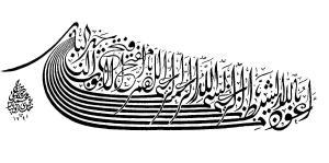 arabi-fath