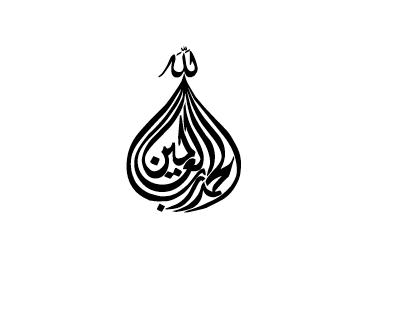 arabi-hamd