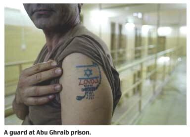 guard_abu_ghraib_prison
