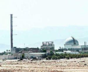 israeli-nuclear-bomb-factory